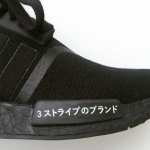 adidas-nmd-r2