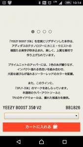 350v2-5-jpg