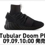 *先行発売!16AW新作adidas TUBULAR DOOM PK 9月9日(金)発売*