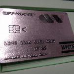 *届いたのでレビューです!OFF-WHITE(オフホワイ)クレジットカード型マネークリップ*