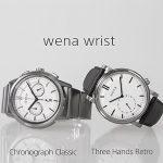 *父の日のプレゼントはこれで決定!SONYのハイブリッド型スマートウォッチ「wena wrist」*