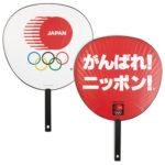 *東京2020オリンピック☆おすすめ公式グッズ【応援グッズ編】*