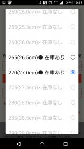 350v2-7-jpg