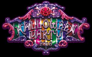 halloween-party-2016