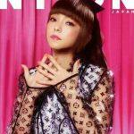 *安室奈美恵さんが雑誌で着用しているLouis Vuitton(ルイヴィトン)レインコートがやばい!*